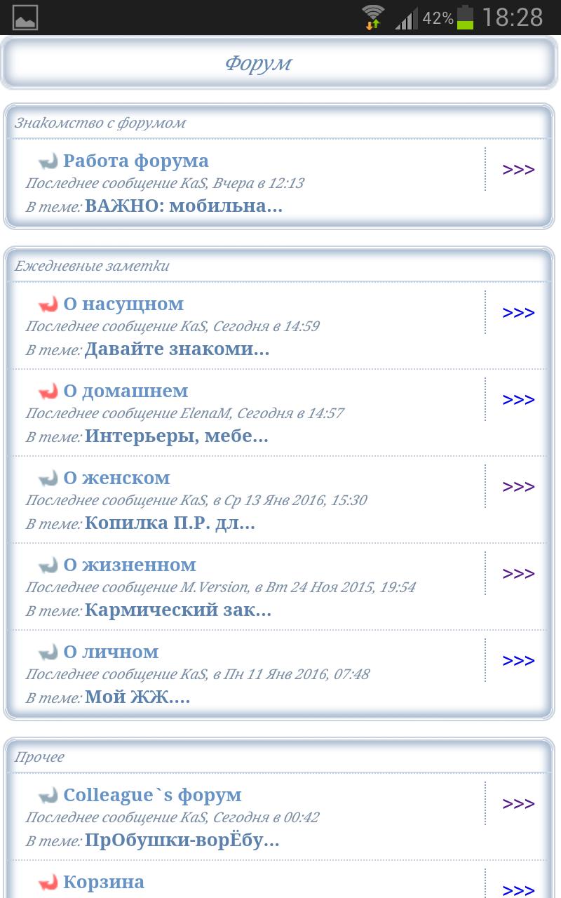 ВАЖНО: мобильная версия Screen10