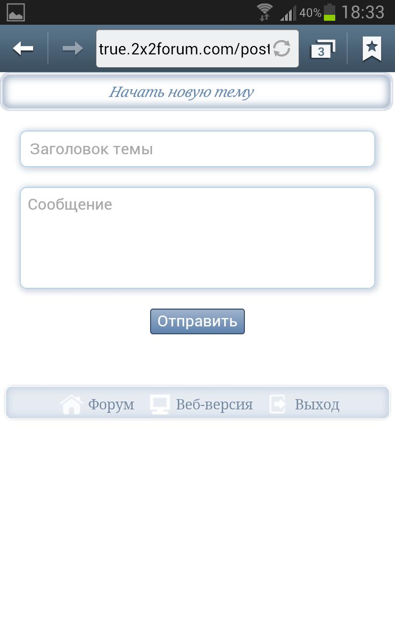 ВАЖНО: мобильная версия Screen12