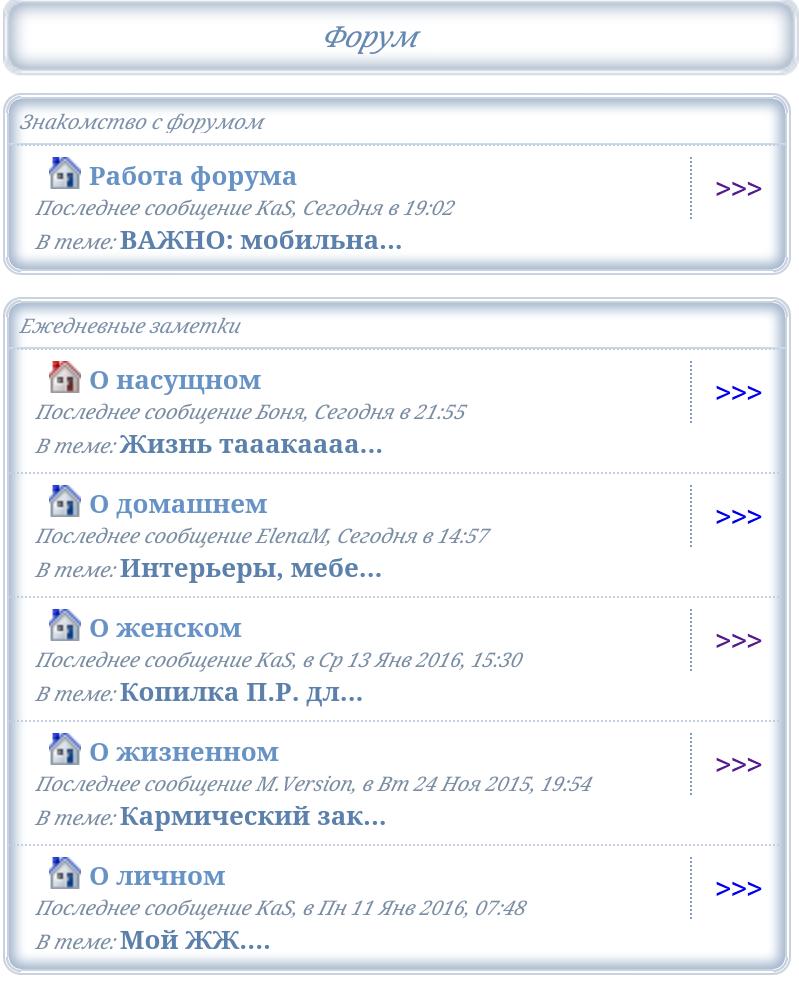 ВАЖНО: мобильная версия Screen13