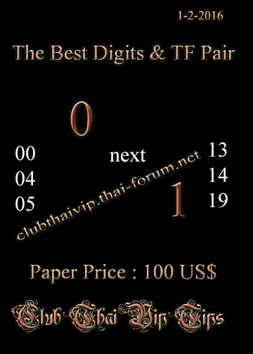 The Best Tips 1.2.2559 - Page 34 Single10