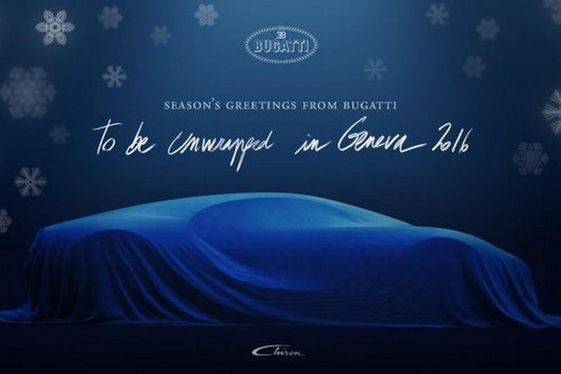 2016 - [Bugatti] Chiron  - Page 10 00010