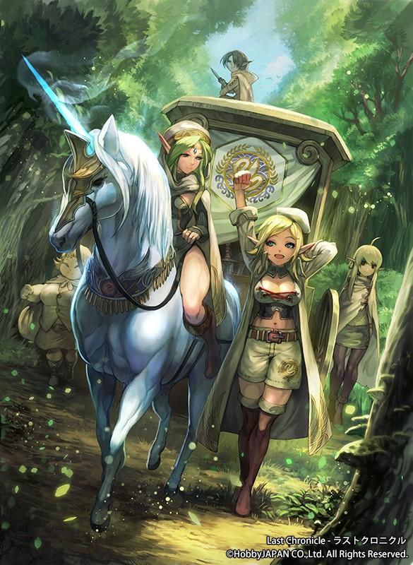 Licornes, centaures et chevaux ailés 1ff1dd10