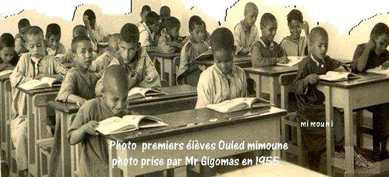قدماء تلاميد سيدي بيبي أولاد  ميمون Ouledm10
