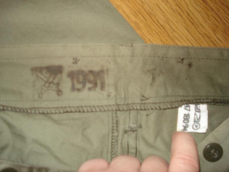 Vz. 85 summer uniform - called also Tropiko or Kuvajt Dsc08113