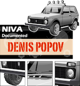 Lada niva Big Food 16010