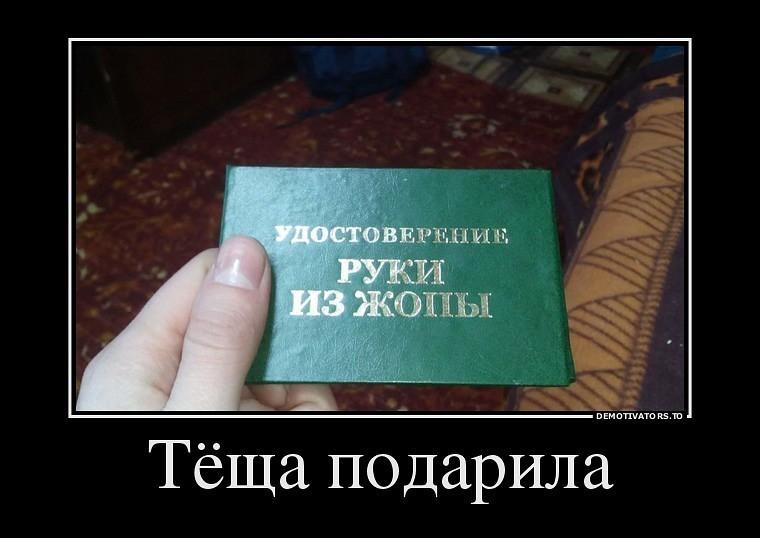 ПРИКОЛЬНЫЕ ВИДЕОРОЛИКИ И ФОТО Image110