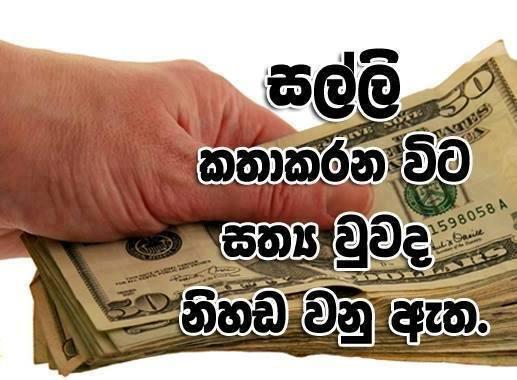 we want Mahinda back.... 12049410
