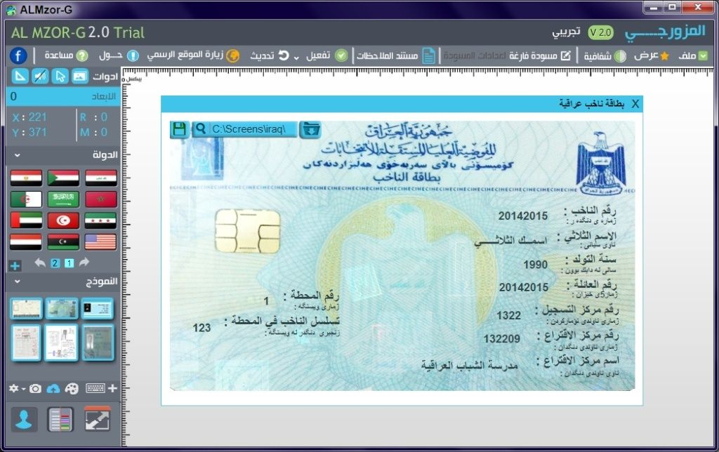 ALMzor-G For making identity + passports to confirm f.a.c.e.b.o.o.k accounts Image_10