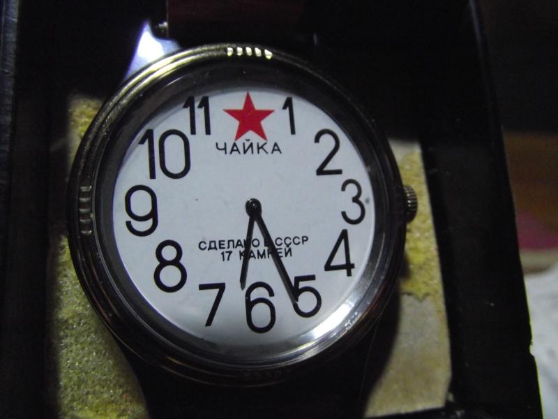 Chaika red star Dscf3014