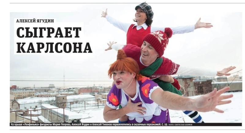 Ледовые шоу Ильи Авербуха *Мама*, *Малыш и Карлсон*, *Рождественские встречи*, а также различные новогодние шоу на льду - Страница 3 18ff7010