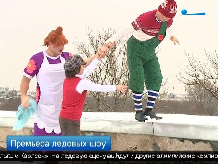 Ледовые шоу Ильи Авербуха *Мама*, *Малыш и Карлсон*, *Рождественские встречи*, а также различные новогодние шоу на льду - Страница 3 E23e8e10