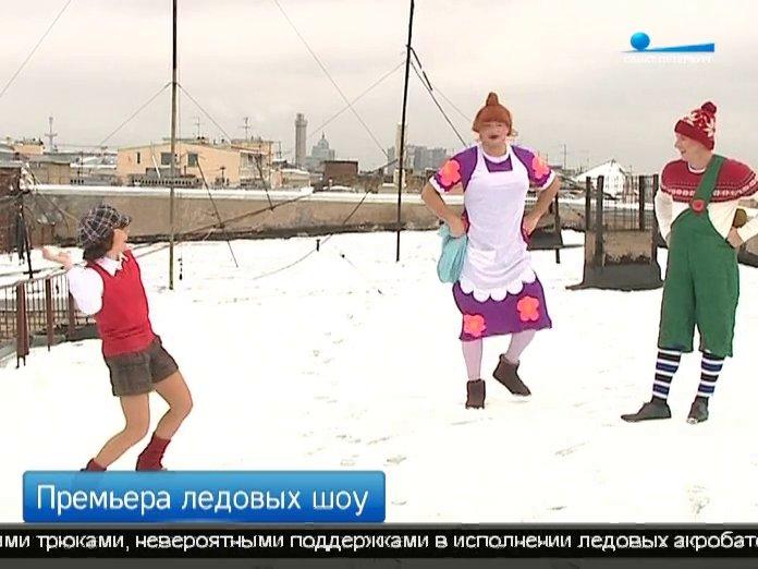 Ледовые шоу Ильи Авербуха *Мама*, *Малыш и Карлсон*, *Рождественские встречи*, а также различные новогодние шоу на льду - Страница 3 F8ecfb10