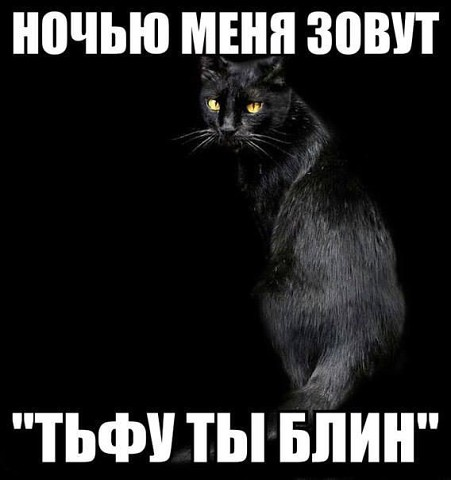 МИМИМИ, УЛЫБНЕМСЯ ВМЕСТЕ! - Страница 13 Image_16