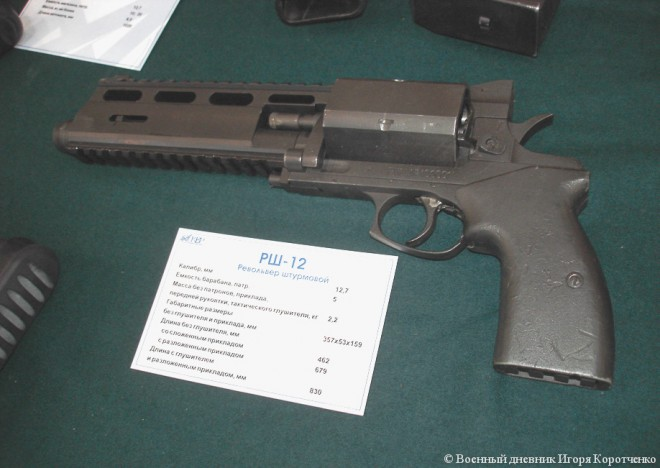 Revolver le plus puissant du monde 0-da5210