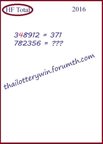 1.2.2559 Tips - Page 6 Hf_tot10