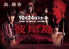Mizuki no Drama & Tokio Sorafune no Fansub - Portail Higanj10