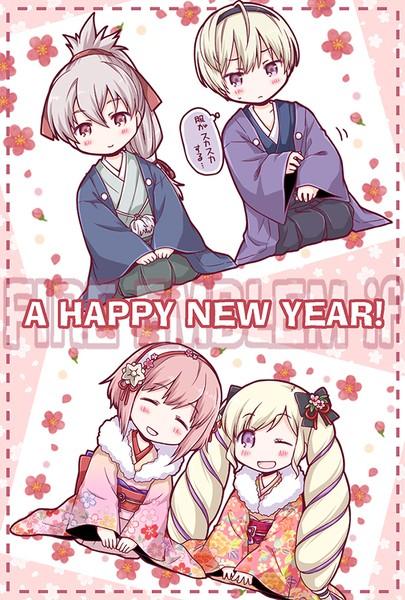 Bonne année 54371310