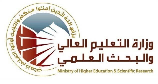 التعليم العالي تعلن قوائم بأسماء الطلبة ذوي معدلات 75% فأكثر المعدلة ترشيحاتهم Newlog11