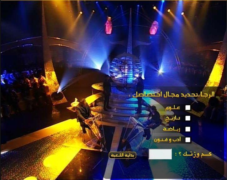 العاب ذكاء للأطفال سن 8 سنوات  2016-010