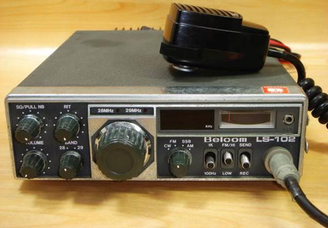 Belcom LS-102 (Mobile) Belcom10