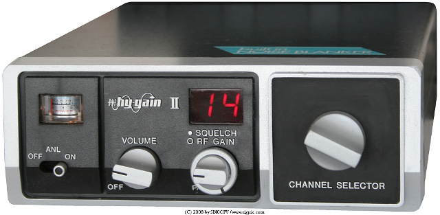 Hy-Gain II (2702) (Mobile) Hygain19