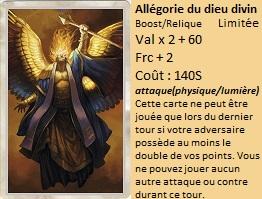 Liste des cartes Illusion Allygo10