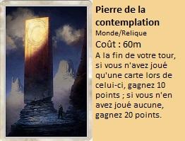 Liste des cartes Illusion Pierre10