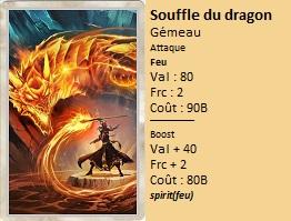 Liste des cartes Illusion Souffl12