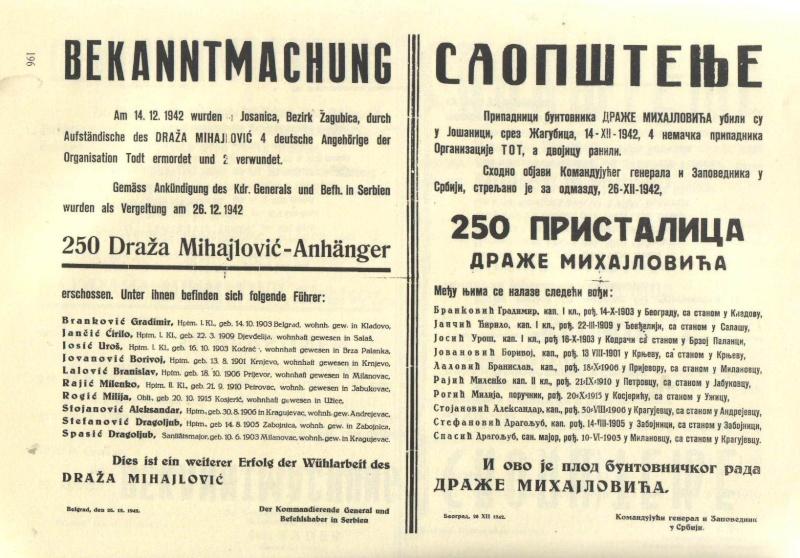 Drapeau Tchetniks - Page 2 Cetnik10