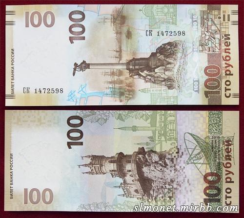 Банкноты России Oaiiae14