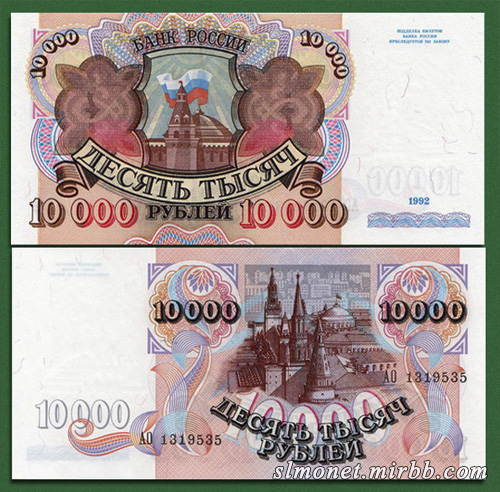 Банкноты России Oaiiae15