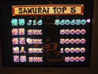 [scoring] Samurai Spirits 1 Imgp0525