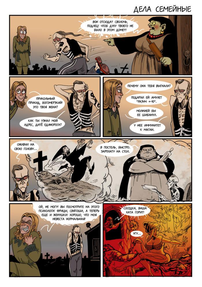Эльфийская магия 1410