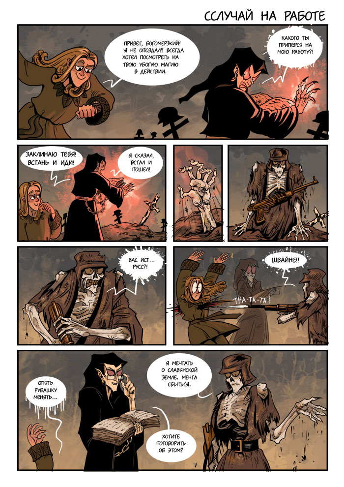 Эльфийская магия 611