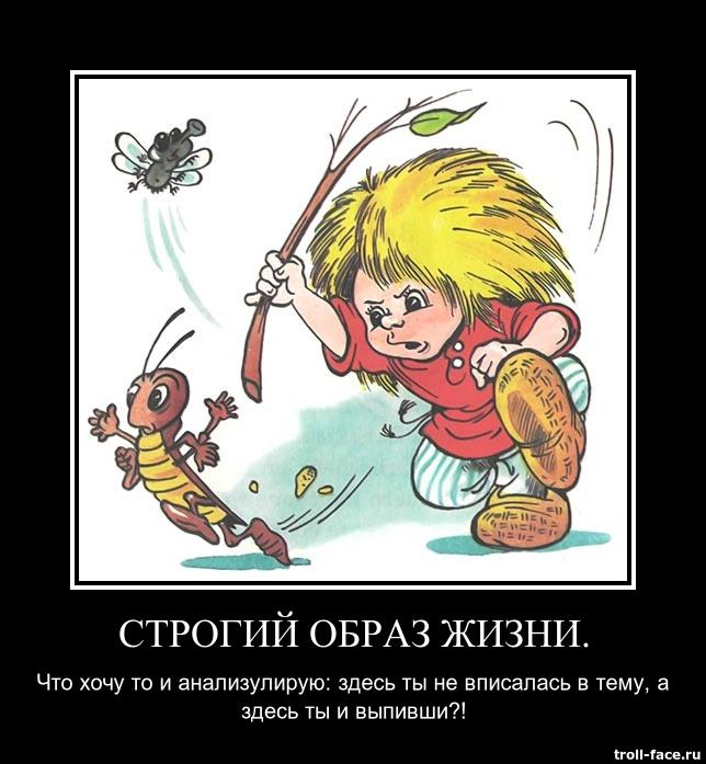 Комиксы, комиксы, комиксы - Страница 2 Ac1d3410