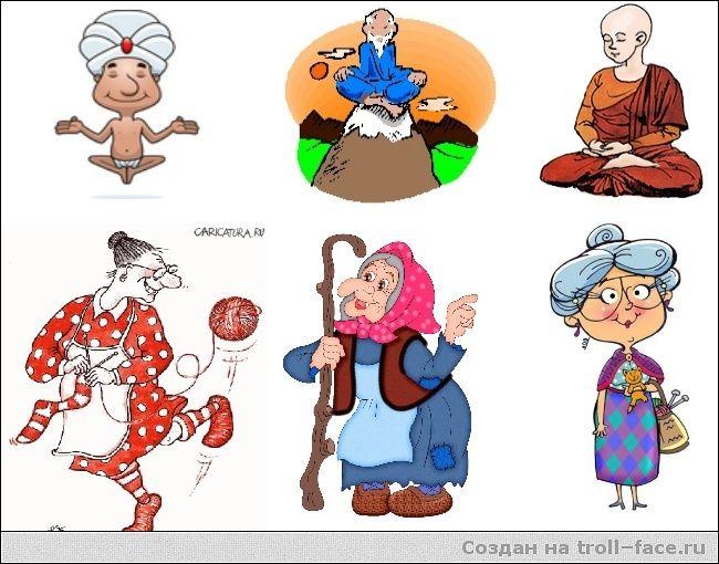 Комиксы, комиксы, комиксы - Страница 2 Eedaii10