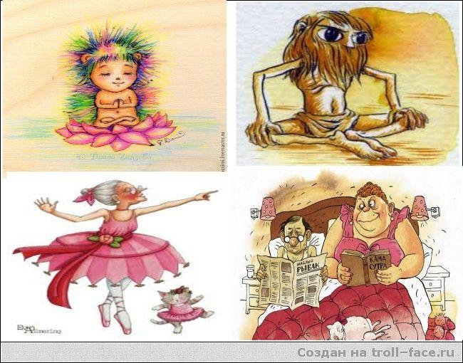 Комиксы, комиксы, комиксы - Страница 2 Ieia310