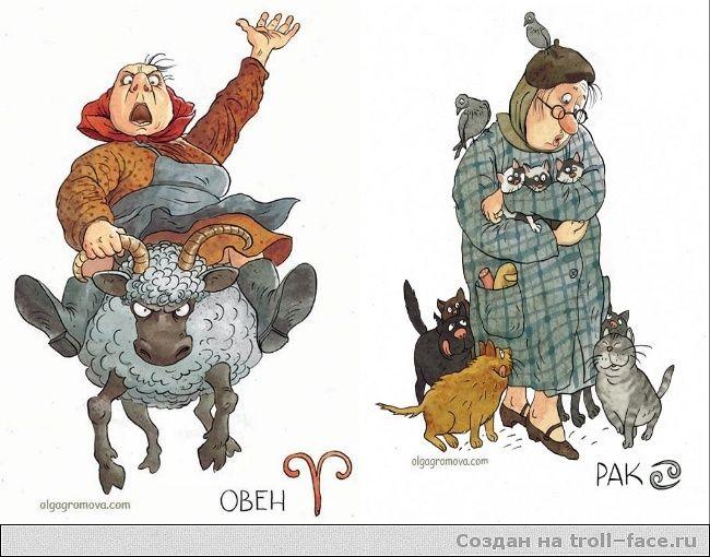 Комиксы, комиксы, комиксы Indexi10