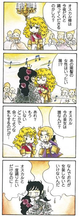 """Com's  """"L'Epée & La Rose""""  - Page 5 Tumblr23"""
