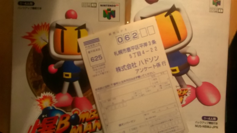 Registration card SFC/MD Wp_20126