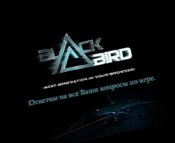 [TRAINER] Black Bird Online Hack v3.2 Unlimited Health, Unlimited Missile, Heat Off, and Rapid Fire Black_10