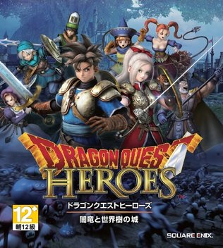 [CHEAT] Dragon Quest Heroes Hack v3.1 God Mode, Infinity MP, Ignore Skill Points,and Item Cost 0 pri Dragon10