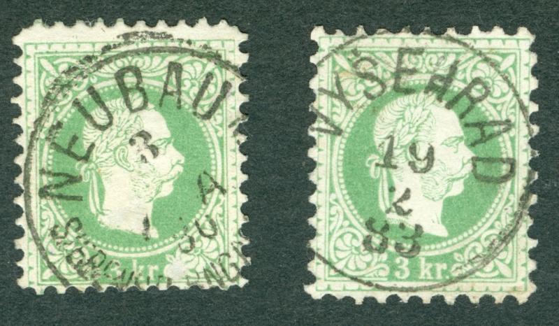 Freimarken-Ausgabe 1867 : Kopfbildnis Kaiser Franz Joseph I - Seite 11 1867_312