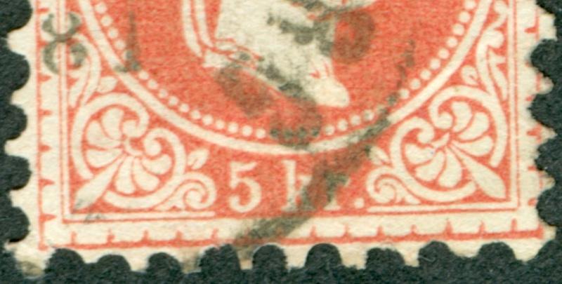 Freimarken-Ausgabe 1867 : Kopfbildnis Kaiser Franz Joseph I - Seite 11 5_kr_d10
