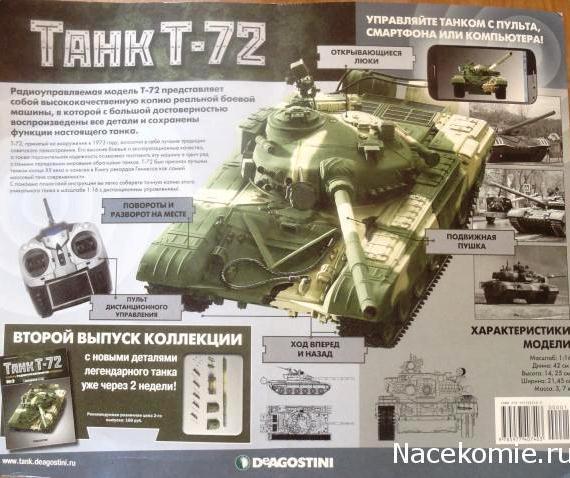 Russia - DeAgostini Carro T-72 1:16 in edicola... 02-da10
