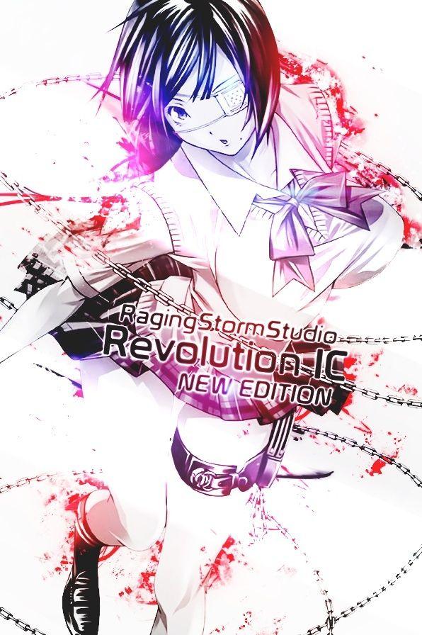 Revolution (New Edition) [RSS IC] Revolu10