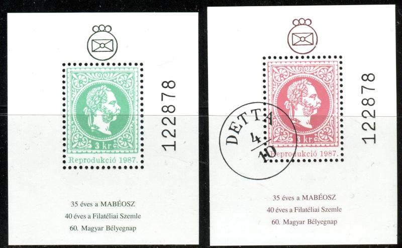 Freimarken-Ausgabe 1867 : Kopfbildnis Kaiser Franz Joseph I - Seite 10 Ungarn10