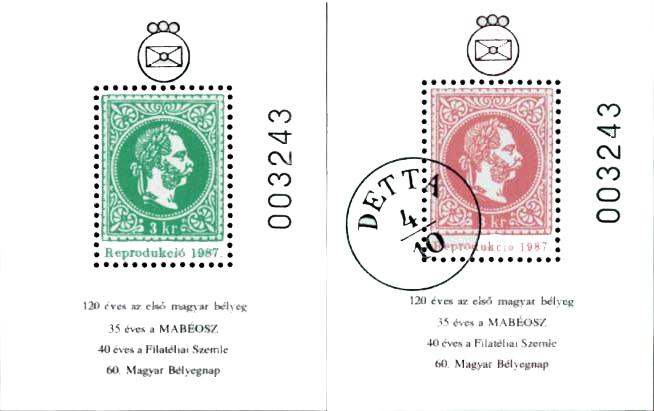 Freimarken-Ausgabe 1867 : Kopfbildnis Kaiser Franz Joseph I - Seite 10 Ungarn11