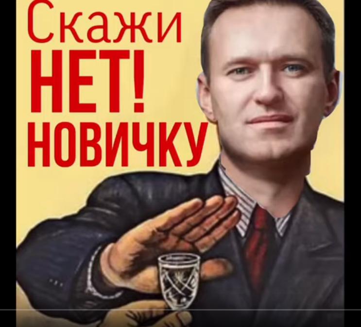 Moskva  o tvrdnjama Berlina u vezi trovanja Navalnog novičokom: znanstvena fantastika Istant23