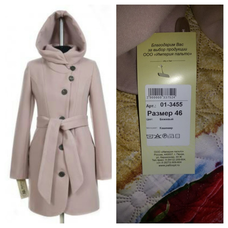 Продам новое пальто, р.46 Moldiv14